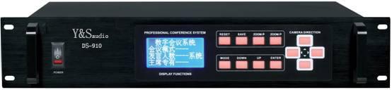 DS-910中央处理器
