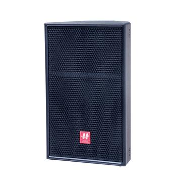 济宁湖山电子科技有限公司:全音域箱(S200)