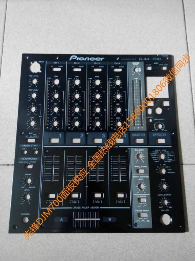 广州市亚歌电声设备有限公司:先锋DJM700混音台面板供应