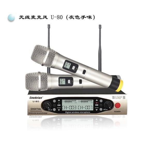 UHF  数字无线麦克风 U-80