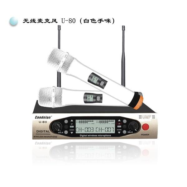 KTV数字无线麦克风 小型机