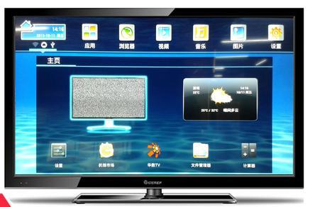 洛阳宾馆电视机/ktv显示屏