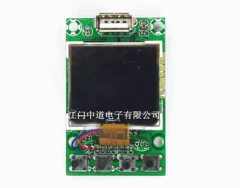 蓝牙MP3解码板  支持录音