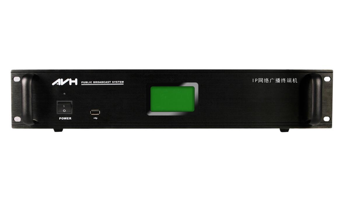 IP网络广播/带点播对讲机架式IP终端DB-211图