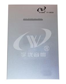 IP网络广播双向对讲终端/YY-9903A