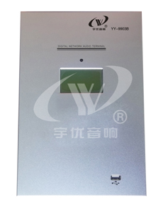 IP网络广播双向对讲终端/YY-9903B