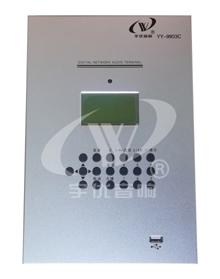 IP网络广播双向对讲终端/YY-9903C