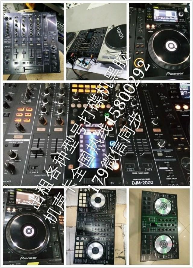 广州市亚歌电声设备有限公司:出租先锋打碟机混音台声卡