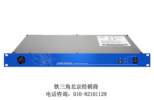 北京力创瑞和电子科技有限公司:铁三角AT-DMM828八通道数字矩阵式混音器
