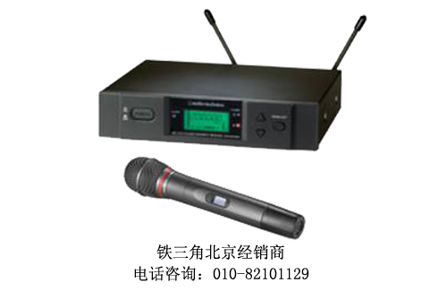北京力创瑞和电子科技有限公司:ATW-3141b