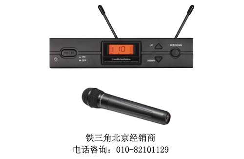 北京力创瑞和电子科技有限公司:铁三角ATW-2120a