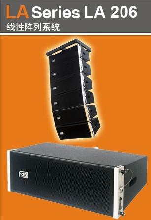 FDB(迪声)音箱:LA205多功能厅线阵音箱