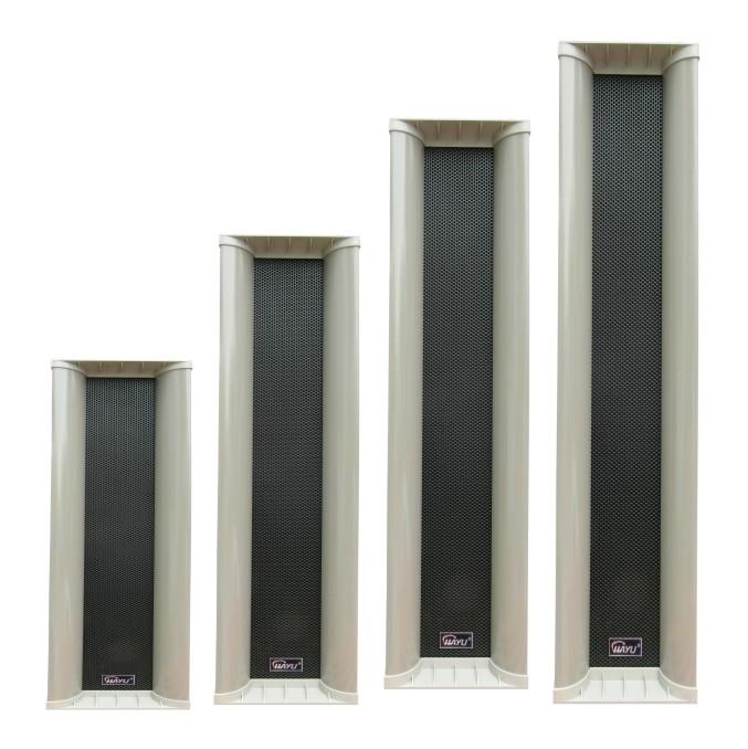 室外防雨豪华型铝镁合金音柱:HS-230