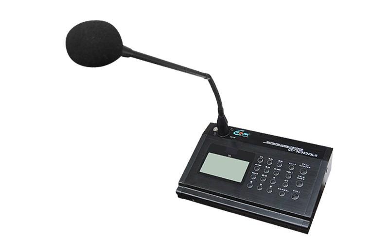 桌面式寻呼对讲终端 CEOPA:CE-6006DPK/S