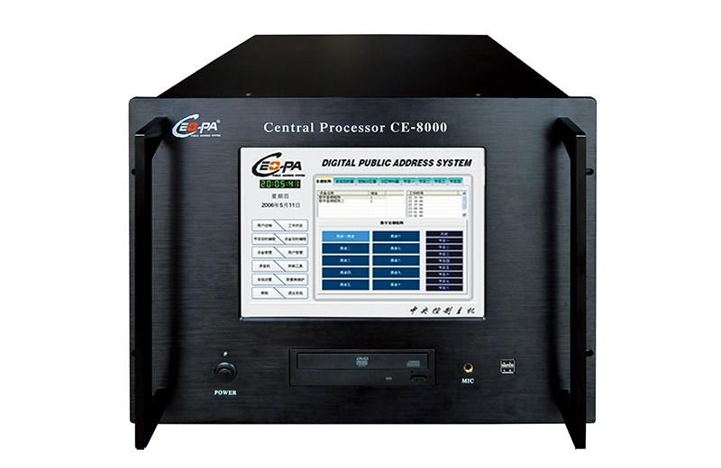 DCI数字广播系统中央控制器 CE-8000