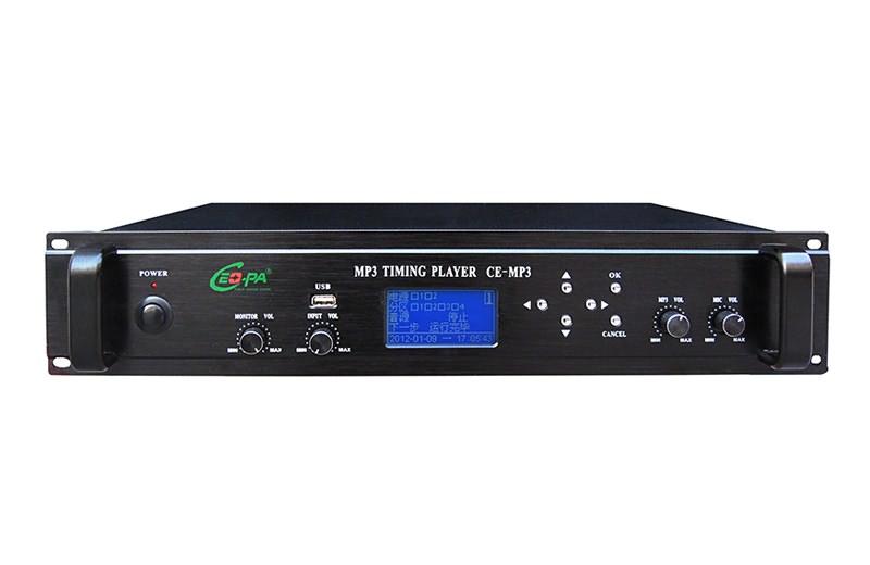 广州市西派电子科技有限公司:CEOPA 传统智能广播 MP3播放器