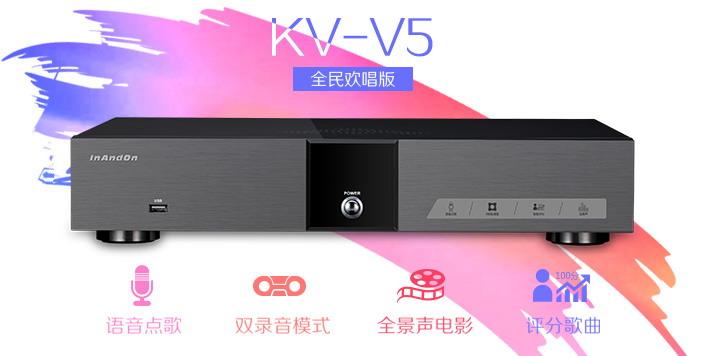 KV-I5