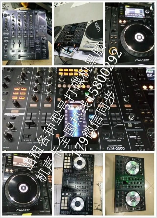 广州市亚歌电声设备有限公司:回收先锋打碟机混音台声卡