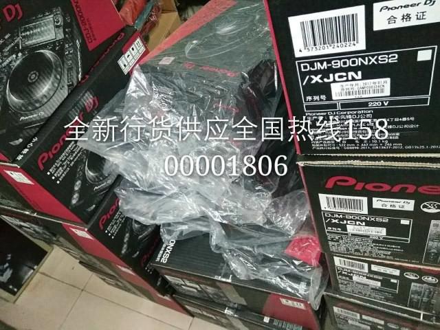 广州市亚歌电声设备有限公司:供应全新行货打碟机混音台耳机