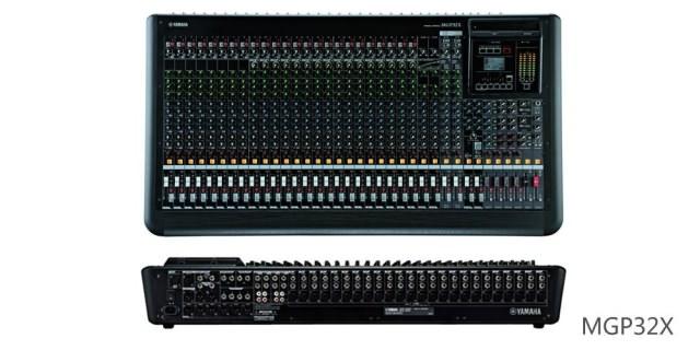YAMAHA MGP32X调音台|南昌录音棚设备