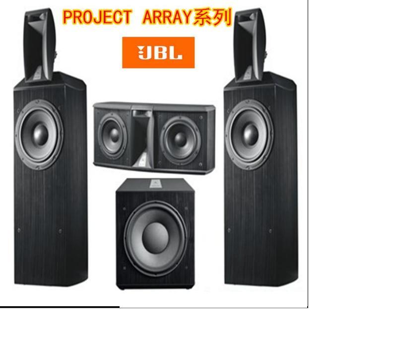 JBL 1400ARRAY 1000 880