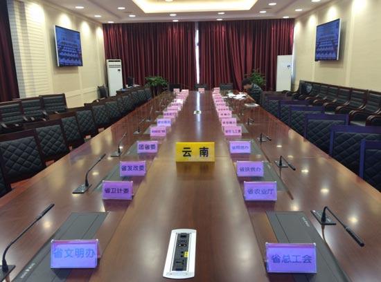 南方电讯:云南省民政厅:视频会议,互动是关键
