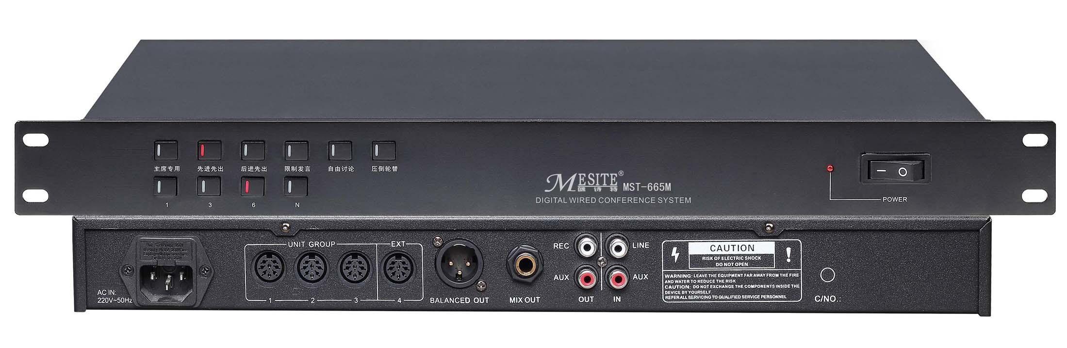 音响商城MESITE MST-665M报价