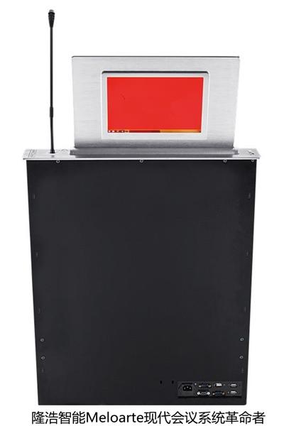Meloarte 超薄触摸液晶升降显示器 (双面屏带身份显示、带话筒升降)EM19S