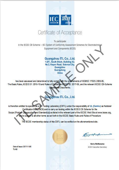 广州弘诺电子科技有限公司:广播功放安全测试标准:IEC/EN/UL 60065
