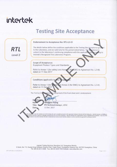 广州弘诺电子科技有限公司:KTV话筒安全测试标准:IEC/EN/UL 60065