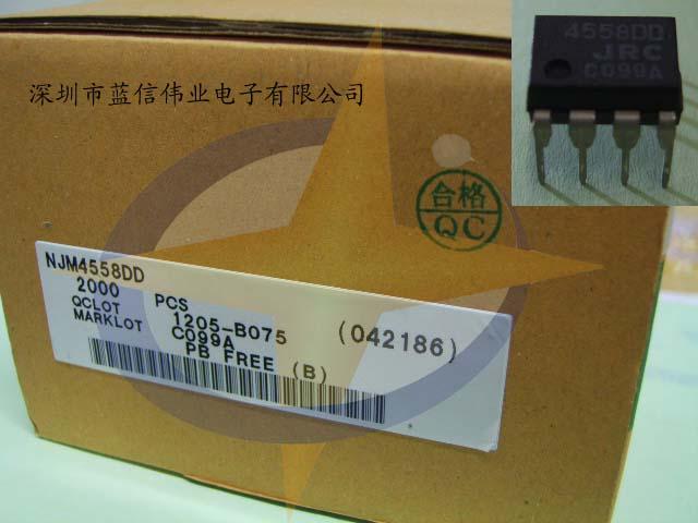 深圳市蓝信伟业电子有限公司:NJM4558DD