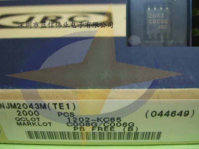 深圳市蓝信伟业电子有限公司:NJM2043M-TE1