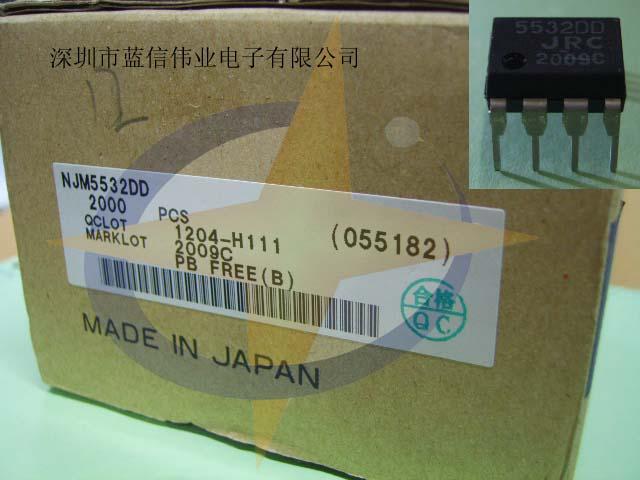 深圳市蓝信伟业电子有限公司:NJM5532DD