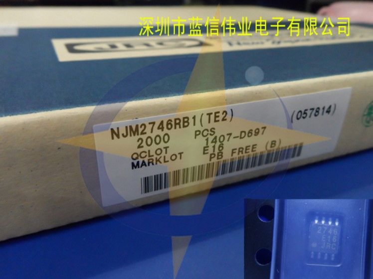 深圳市蓝信伟业电子有限公司:NJM2746RB1-TE1