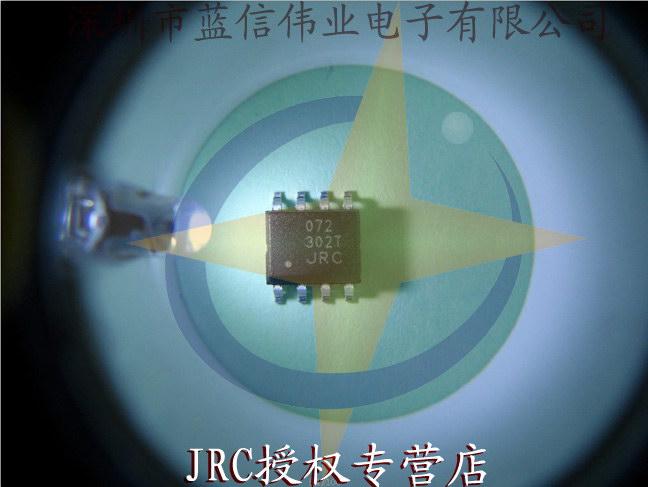 深圳市蓝信伟业电子有限公司:NJM072CG-TE2