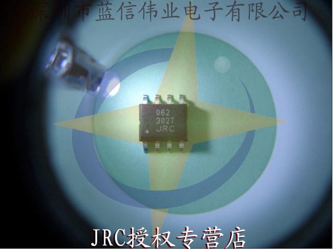 深圳市蓝信伟业电子有限公司:NJM062CG-TE2