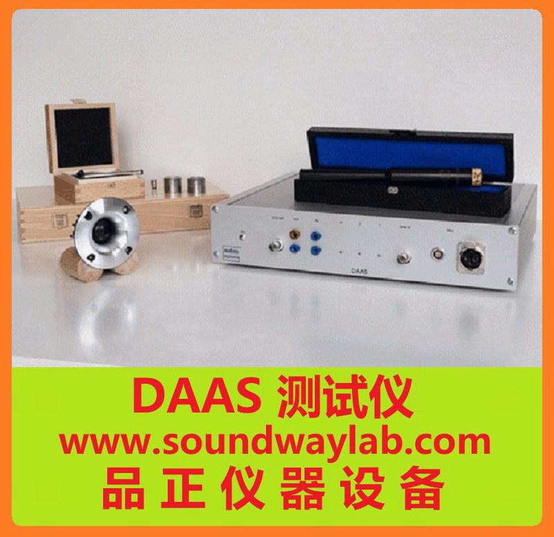 DAAS扬声器测试仪,喇叭测试仪,电声测试仪
