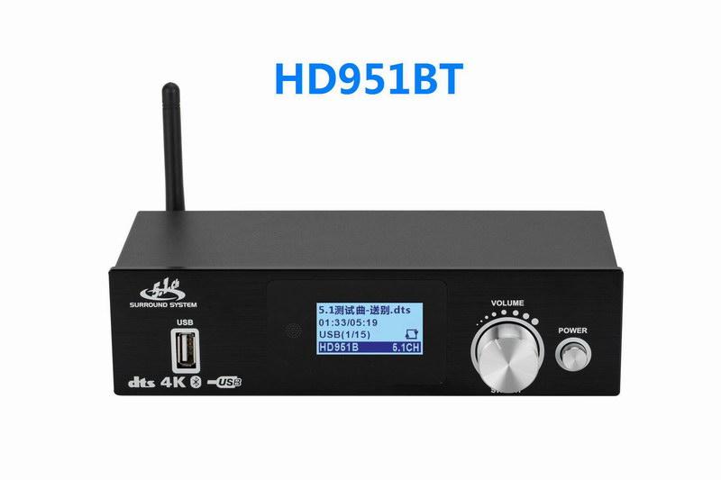 HD951BT HDMI光纤同轴DTS杜比AC3 5.1音频解码器电脑USB声卡蓝牙音乐播放