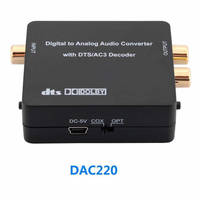 DAC220 DTS杜比数转模数字转模拟5.1解码2.0同轴光纤音频转换音量调节