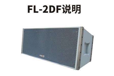 FL-2DF