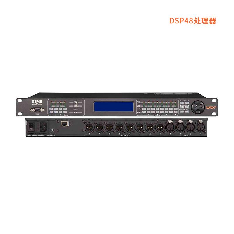 LAX:DSP48  4进8处数字音频处理器