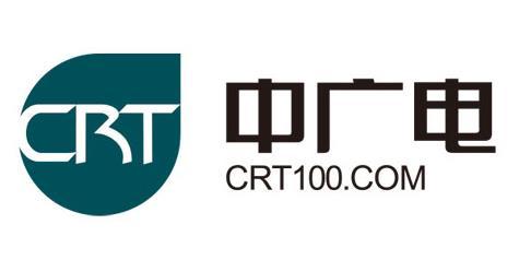 中广电 CRT展位