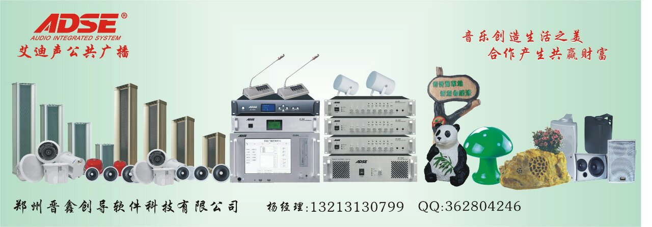 微信号:http://www.audio160.com/upfiles/shop/76424/logo/wx.jpg