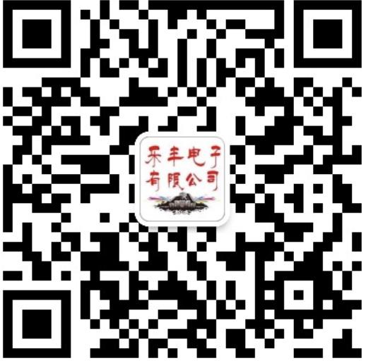 微信号:http://www.audio160.com/upfiles/shop/77022/logo/wx.png