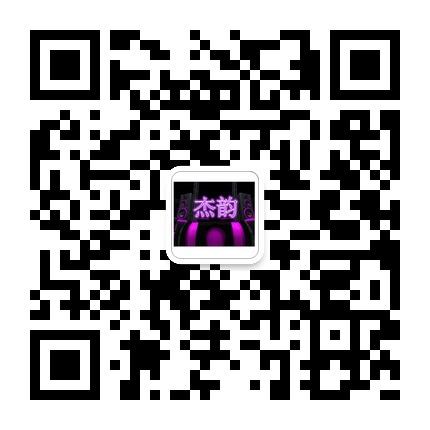 微信号:http://www.audio160.com/upfiles/wx/201458182539.jpg