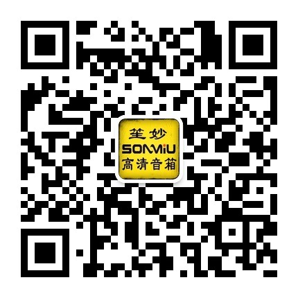 微信号:http://www.audio160.com/upfiles/wx/201482691426.jpg