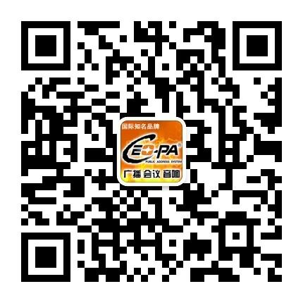 微信�:http://www.audio160.com/upfiles/wx/2016826112521.jpg