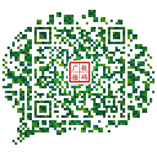微信号:http://www.audio160.com/upfiles/wx/2017112315238.jpg