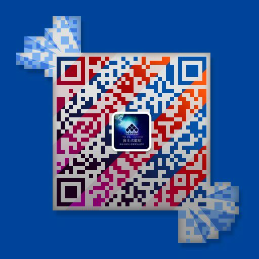 微信号:http://www.audio160.com/upfiles/wx/201726154617.jpg